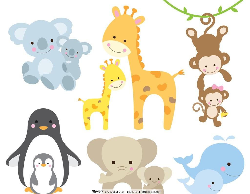 卡通动物 树袋熊 小熊 长颈麟 小猴子 小企鹅 小象 小鲸鱼 可爱动物