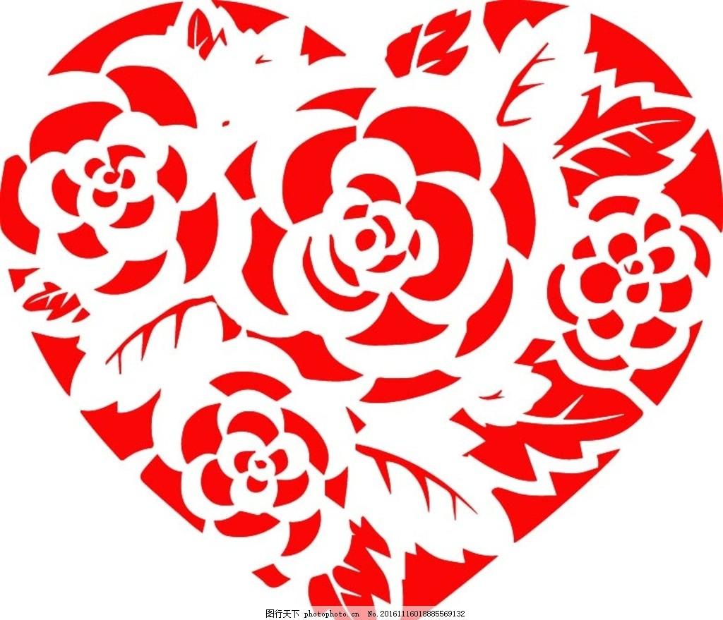 玫瑰花 剪纸 雕刻 镂空