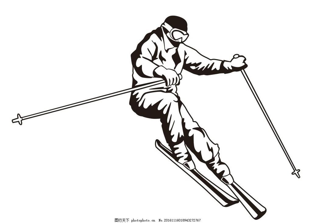 滑雪 简笔画 线条 线描 简画 黑白画 卡通 手绘 简单手绘画 矢量图
