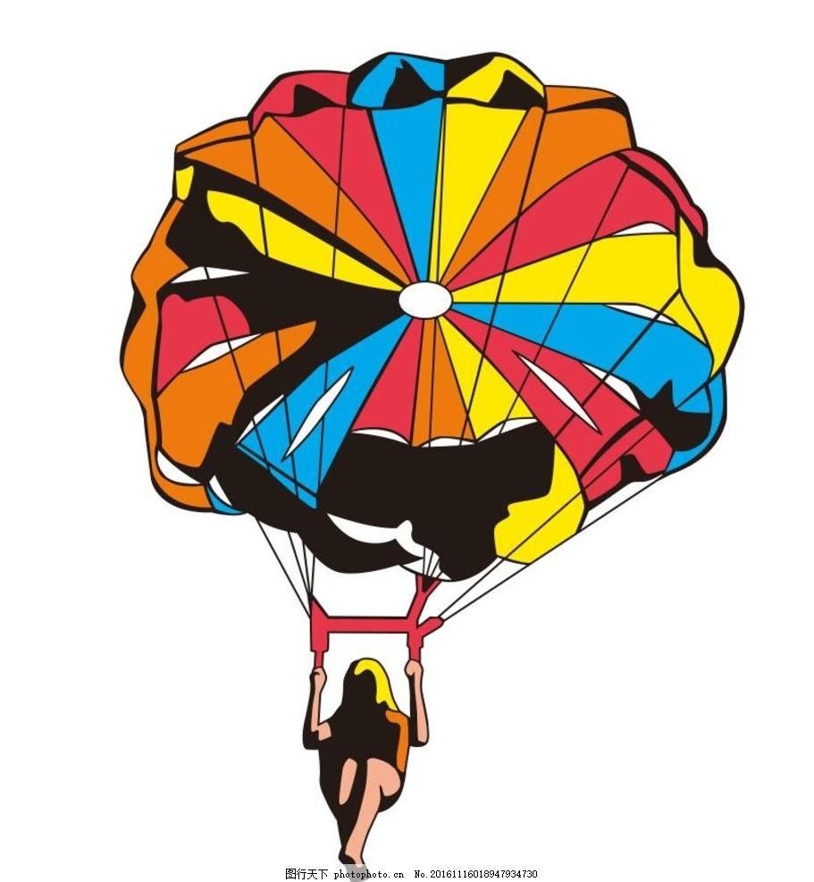 跳伞 跳伞运动 简笔画 线条 线描 简画 黑白画 卡通 手绘 简单手绘画