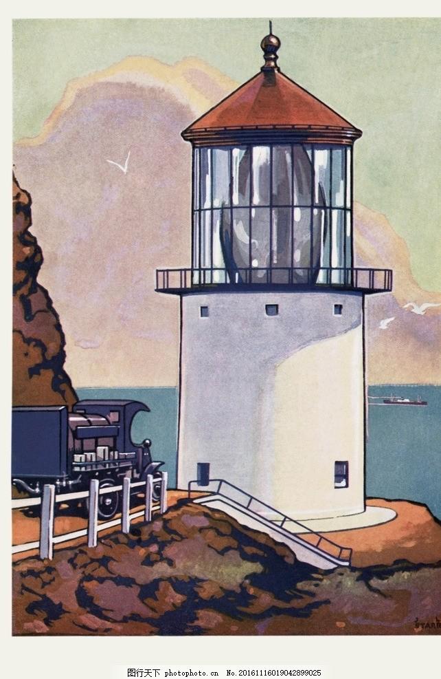 欧洲油画 风景画 欧式建筑 江边速写 风景屋 人物