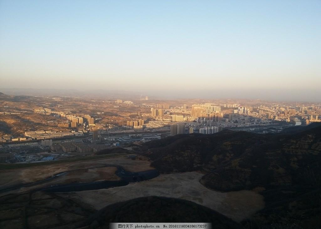 山西 阳泉 狮脑山 城市 太行山 摄影 自然景观 自然风景 72dpi jpg