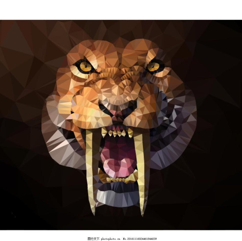 剑齿虎 老虎 远古动物 牙齿 凶猛 猛兽 菱格 矢量图 设计 生物世界