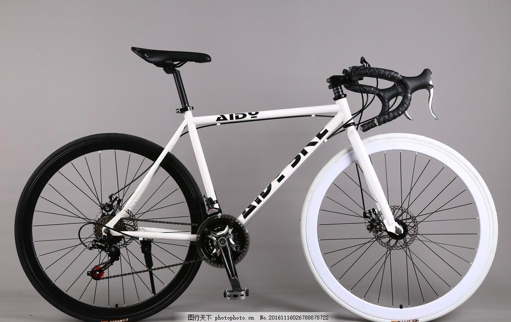 黑白自行车