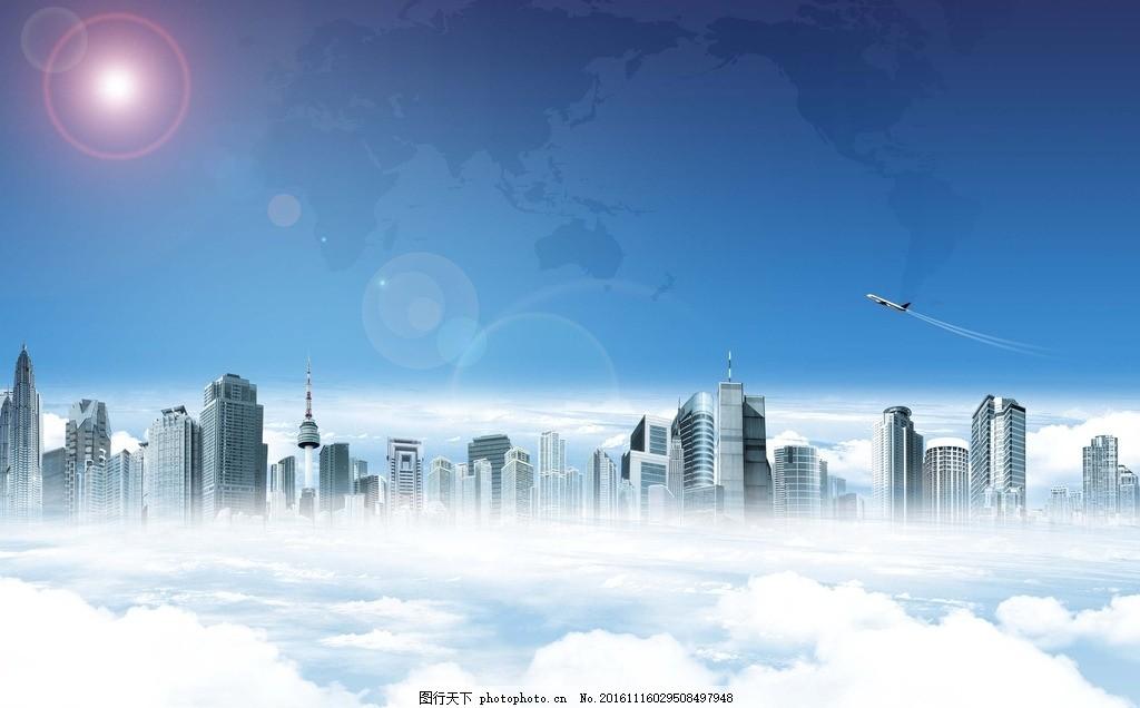 背景 壁纸 风景 天空 桌面 1024_636