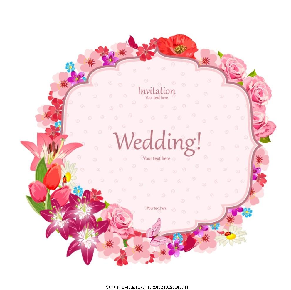 婚庆请帖 婚礼请柬 婚礼水牌 婚礼迎宾牌 欧式水牌 玫瑰花 圆形花朵