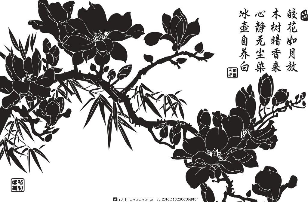田园风 现代 矢量图 兰舍 卡通线条 硅藻泥花型 展板图案 文化艺术