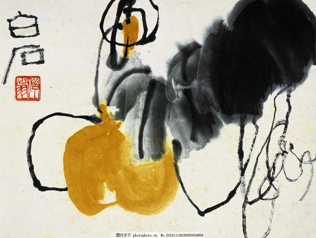中国水墨画 齐白石国画 写意画 牡丹 花鸟 艺术绘画 文化艺术