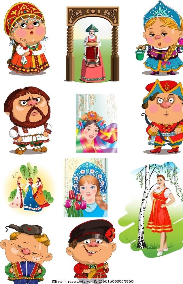 俄罗斯风景 手绘图 手绘女人 手绘小孩 国外小孩 国外风景 可爱 颜色