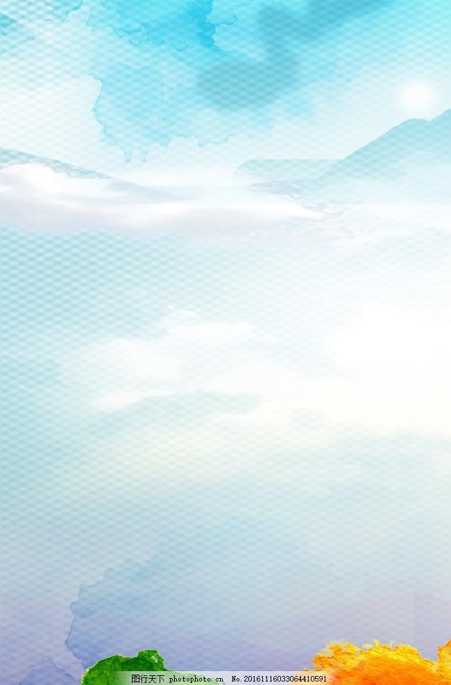 背景 壁纸 风景 天空 桌面 650_987 竖版 竖屏 手机