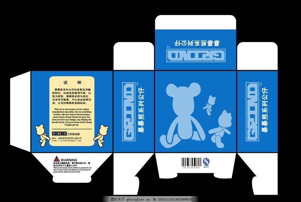 产品包装设计,包装盒展开图 异型 青花 陶艺 模版下载
