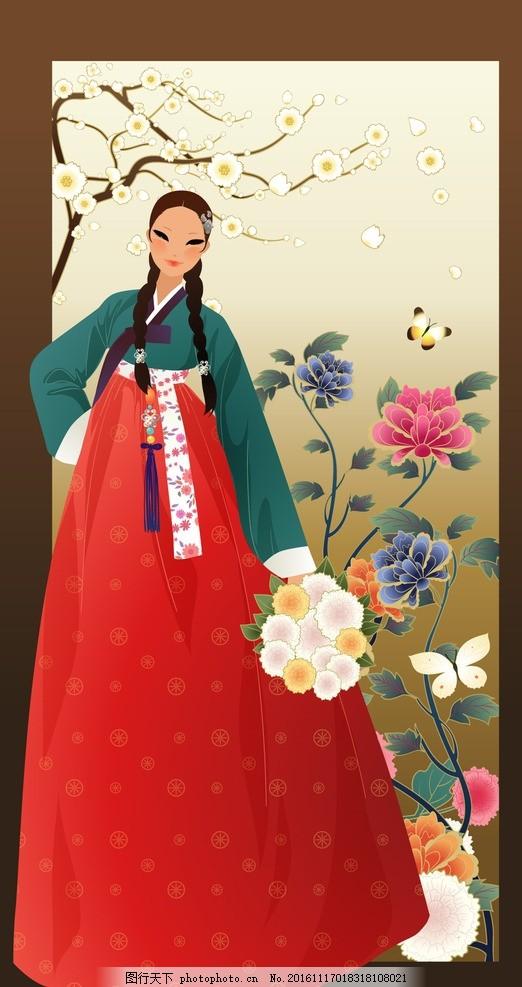 韩服美女 韩国卡通女 手绘女 韩国古代女 动漫动画