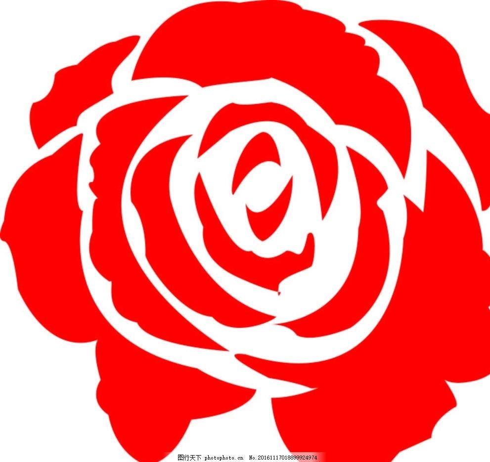一支玫瑰花 红玫瑰 红花 剪纸