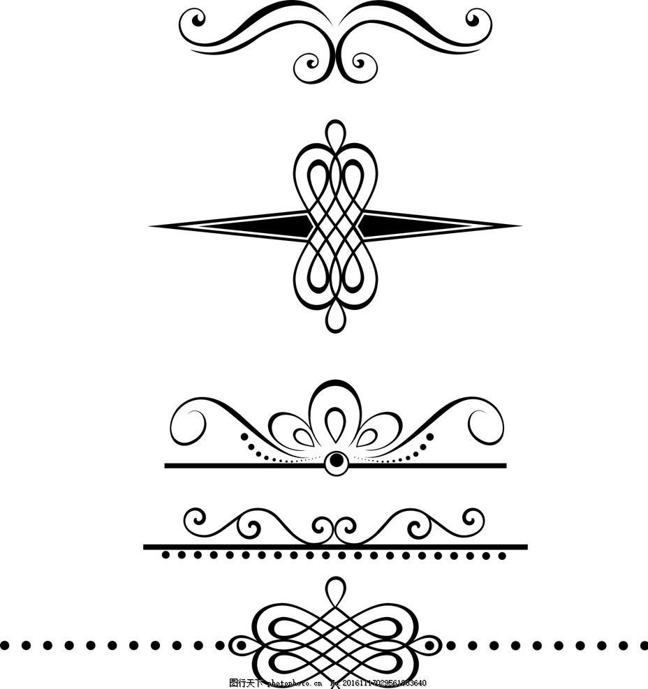 欧式花纹 时尚花纹 矢量花纹 花纹素材 背景底纹 矢量 欧式花纹边框