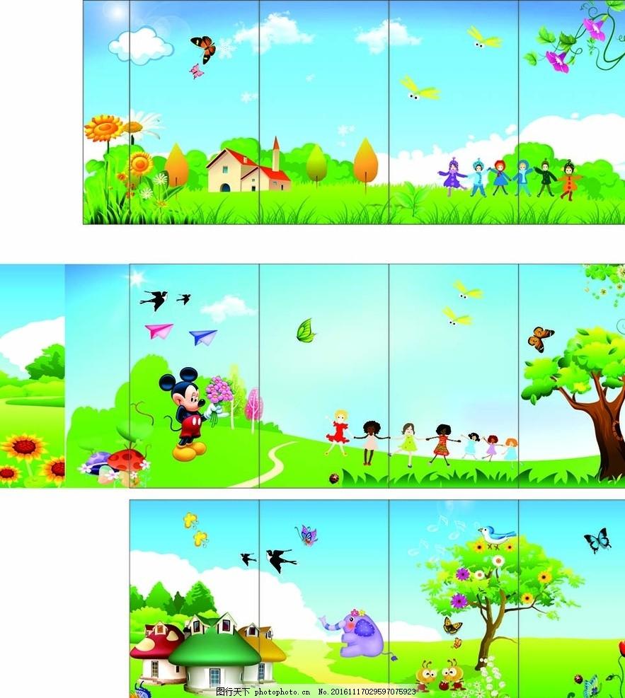 幼儿园广告 模版 儿童 绘画 彩虹 卡能人物 卡通背景 燕子 卡通房子