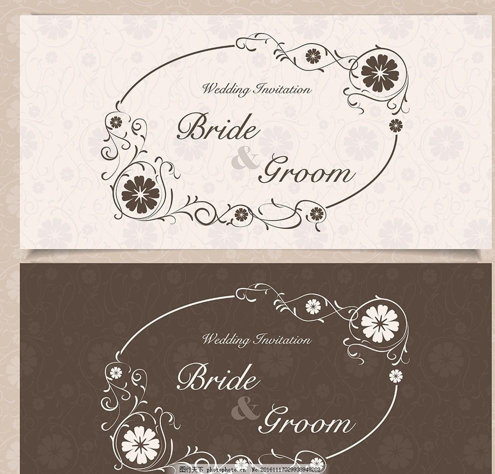相框 花边 祥云 花藤 花纹 花条 藤条 婚礼logo 婚庆素材 欧式边框 欧