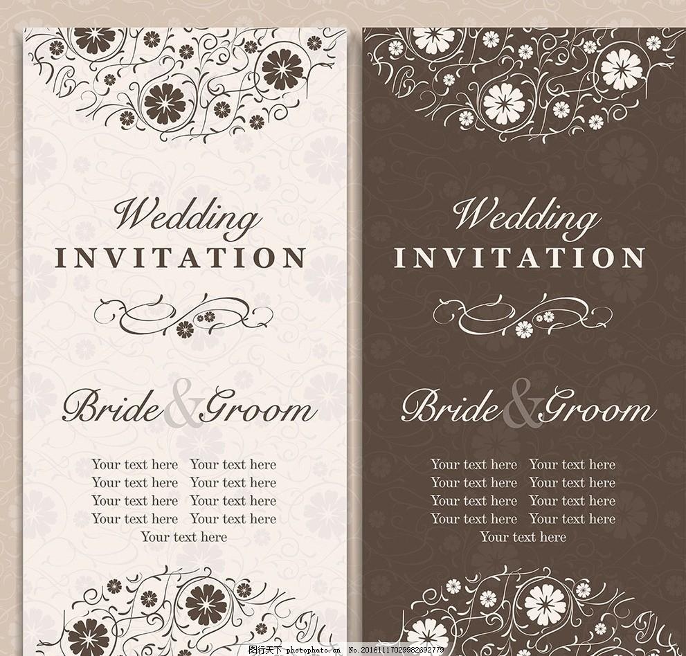 花纹 花条 藤条 婚礼logo 婚庆素材 欧式边框 欧式花纹 简约请柬 婚礼