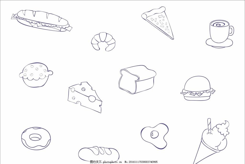 零食图片手绘版