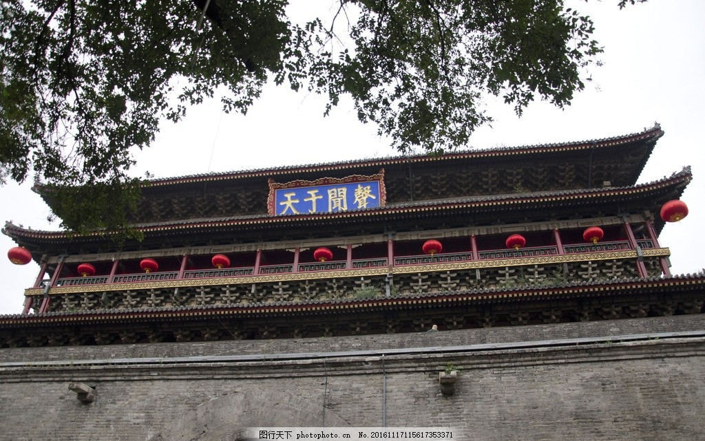 西安城墙 古建筑 雄伟 古老 城门 摄影 建筑园林 园林建筑