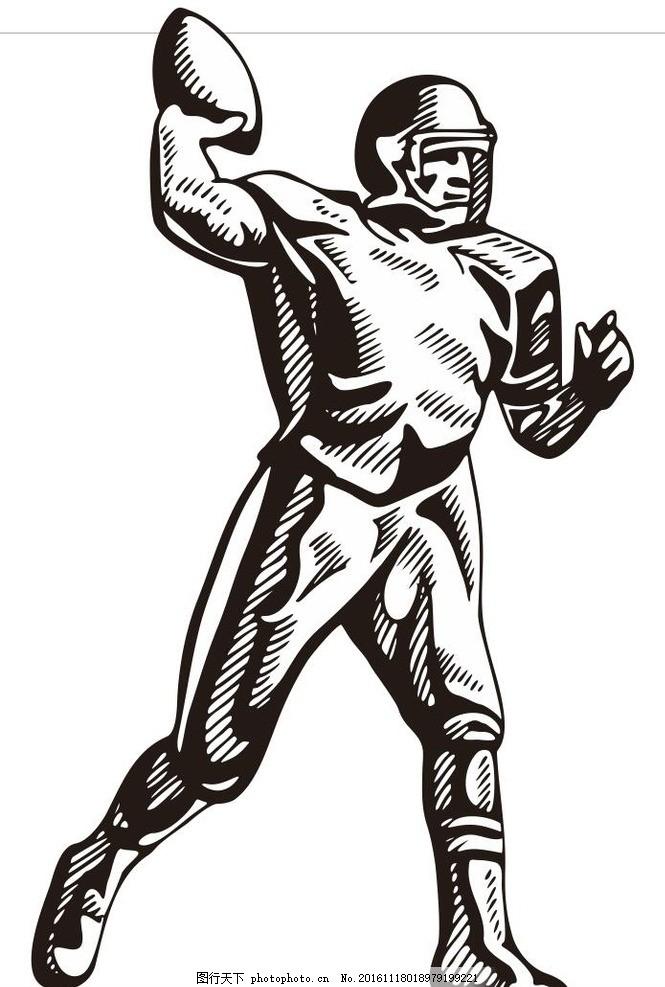 跆拳道作为竞技体育运动的训练,比赛中不仅消淮北杭洪亮体育舞蹈图片