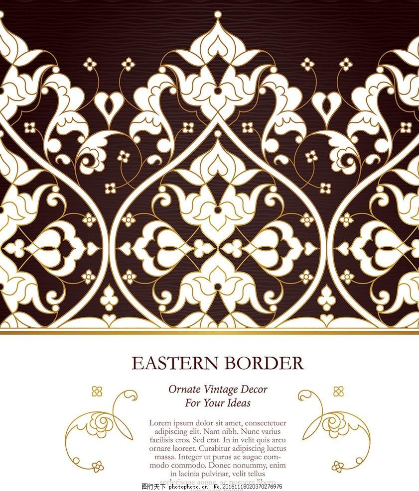 婚礼logo 婚庆素材 雕花 中式边框 西式边框 矢量边框 中式花纹 欧式