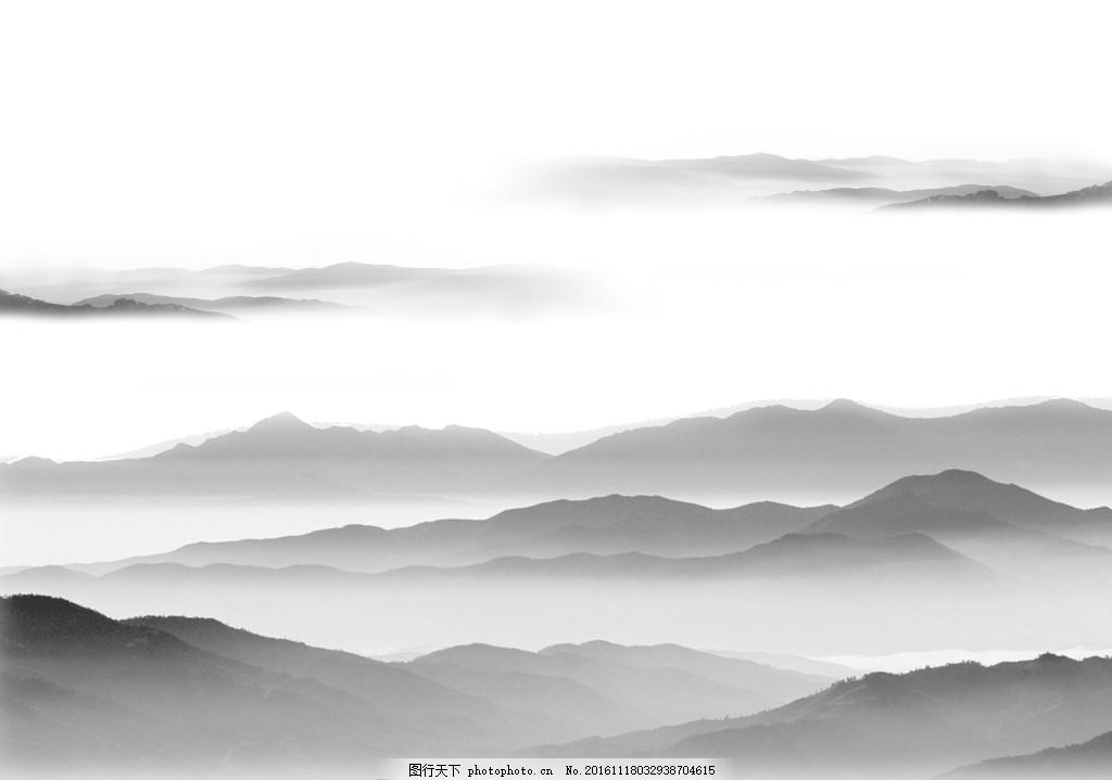 黑白 灰色 山水 水墨 意境 画意 水墨画模板 中国风 设计 psd分层素材