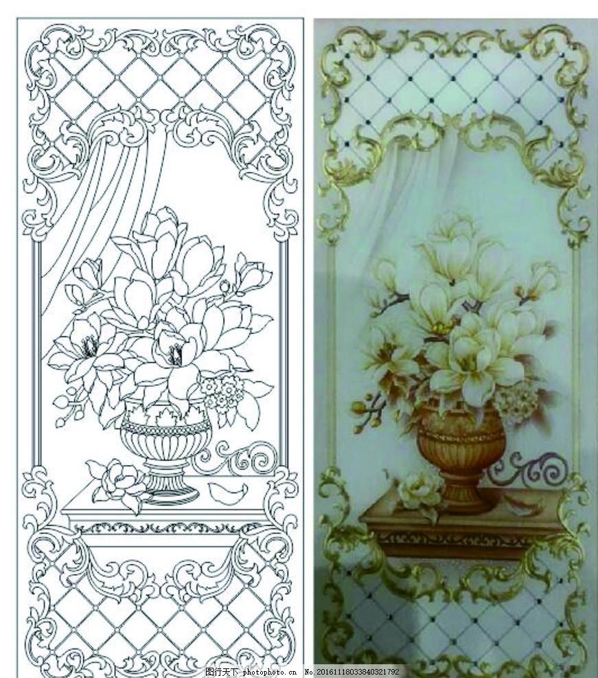 欧式玉兰 艺术玻璃 矢量图 工艺玻璃 电视背景墙 线条图 屏风