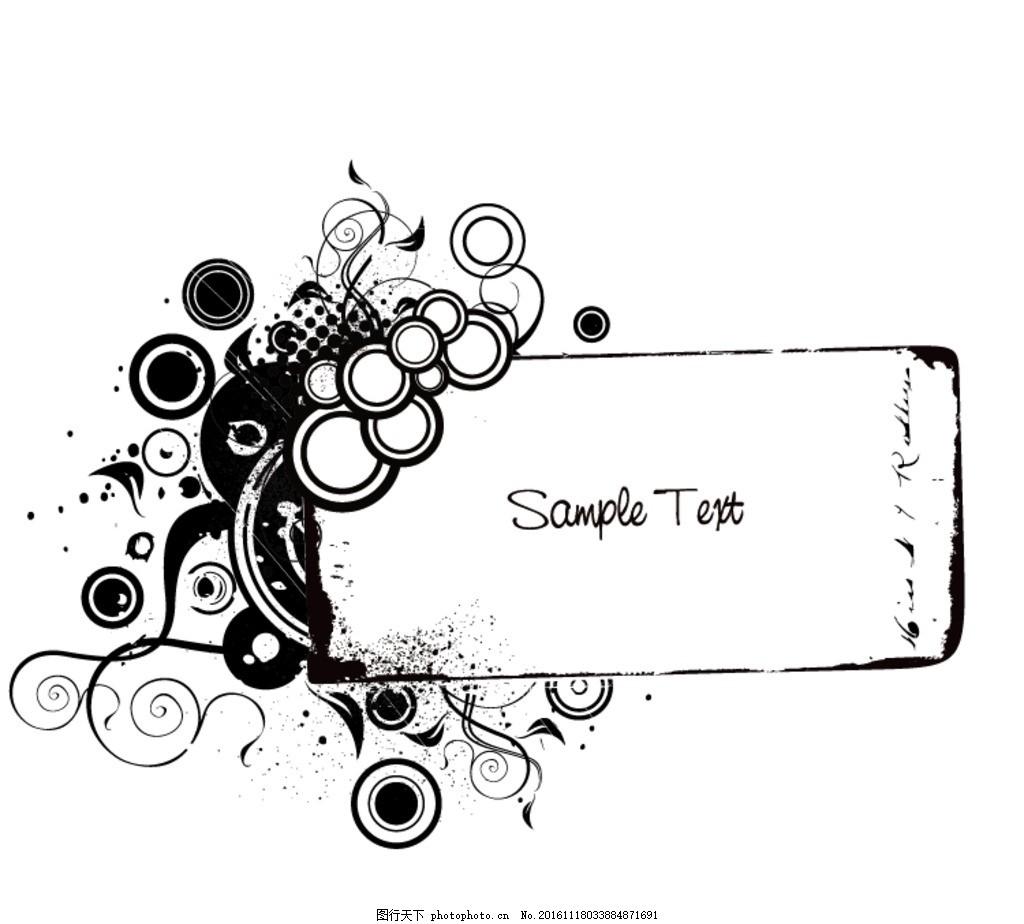 大树花纹边框 大树 花纹 边框 文本 圆 文本框 设计 其他 图片素材 ep