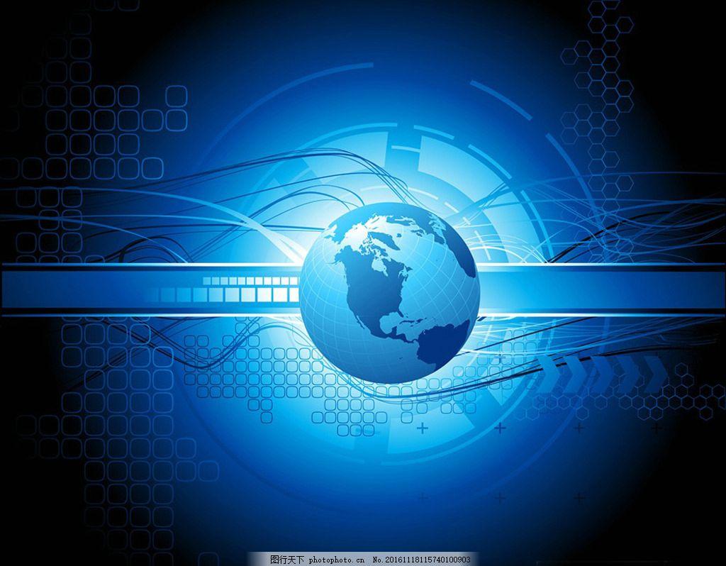 蓝色背景 蓝色科技背景 线条