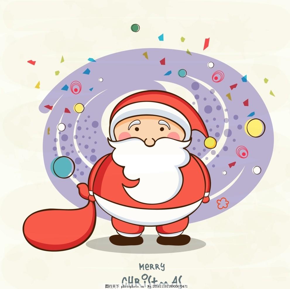 圣诞老人 圣诞节日素材 圣诞素材 彩带背景 创意文字 矢量花纹