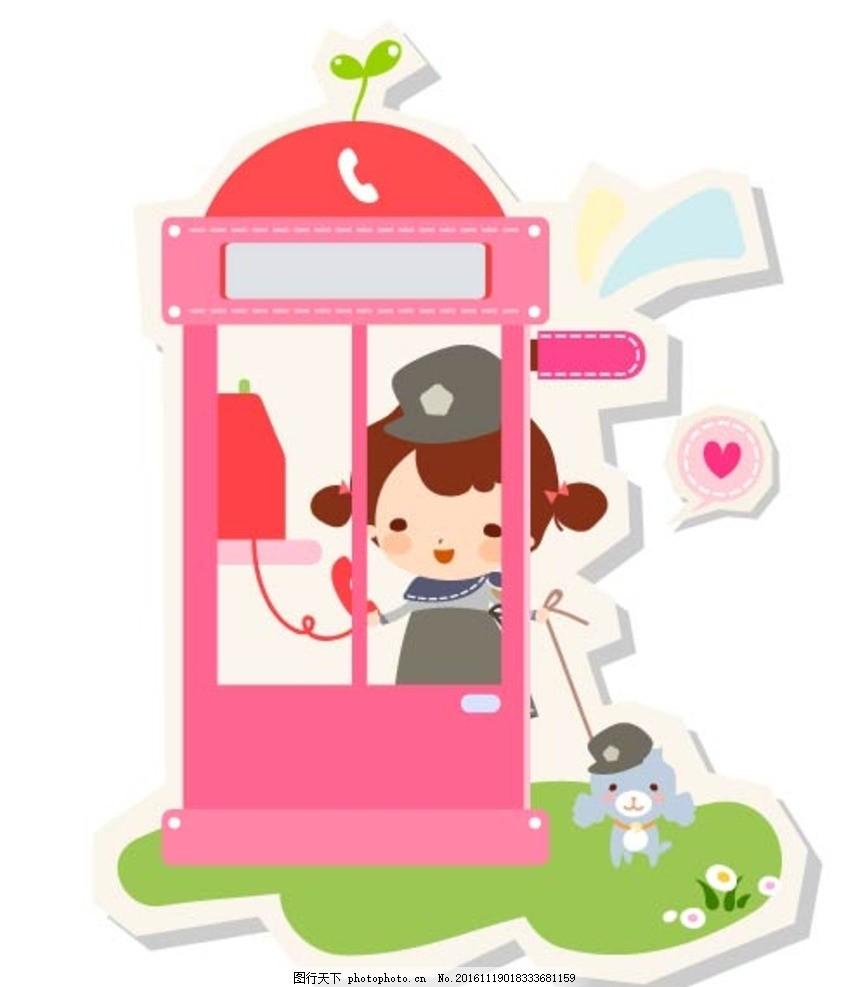 卡通人物电话亭素材