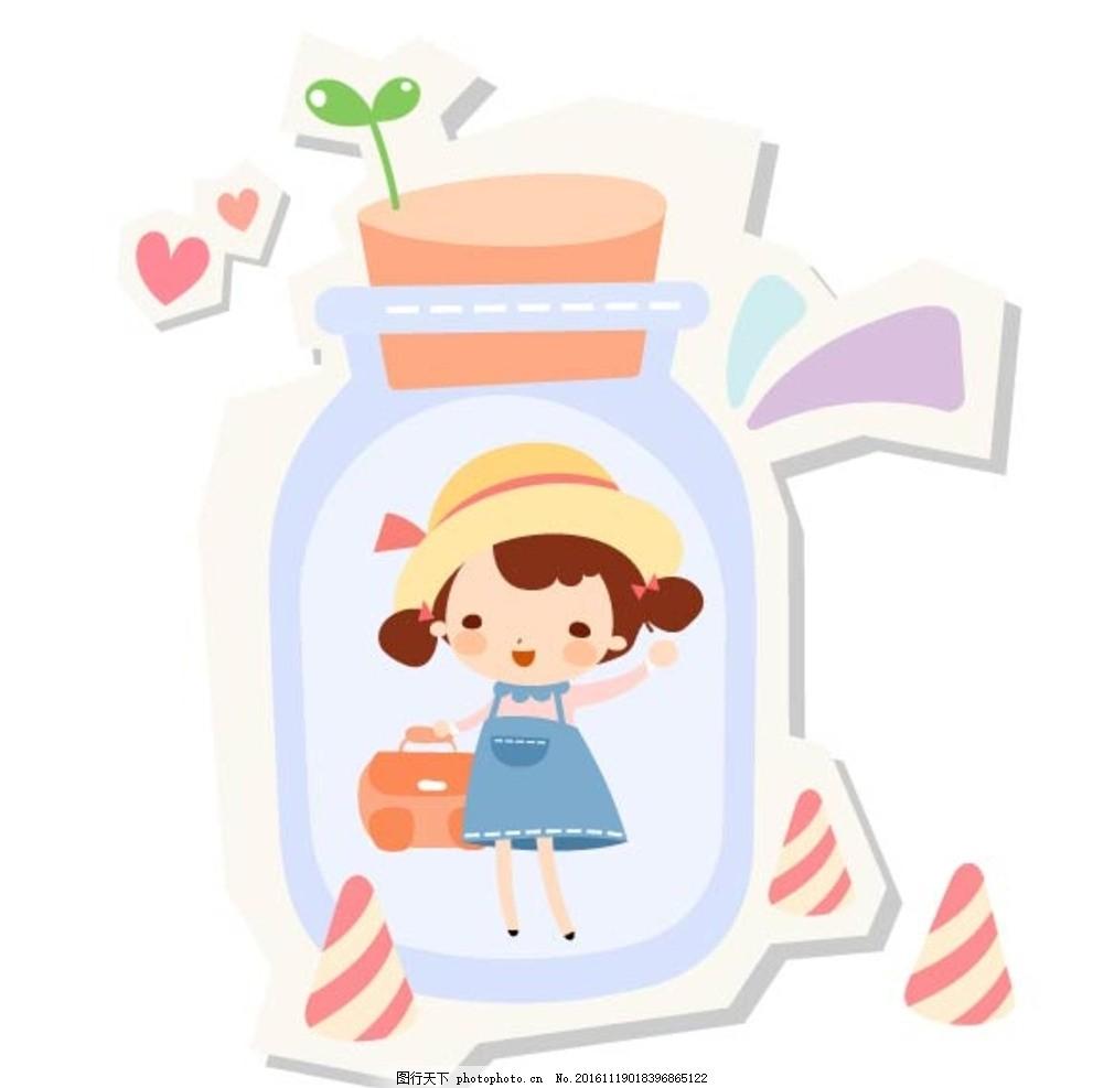 设计图库 动漫卡通 动漫人物  卡通漂流瓶人物素材 卡通背景 梦幻背