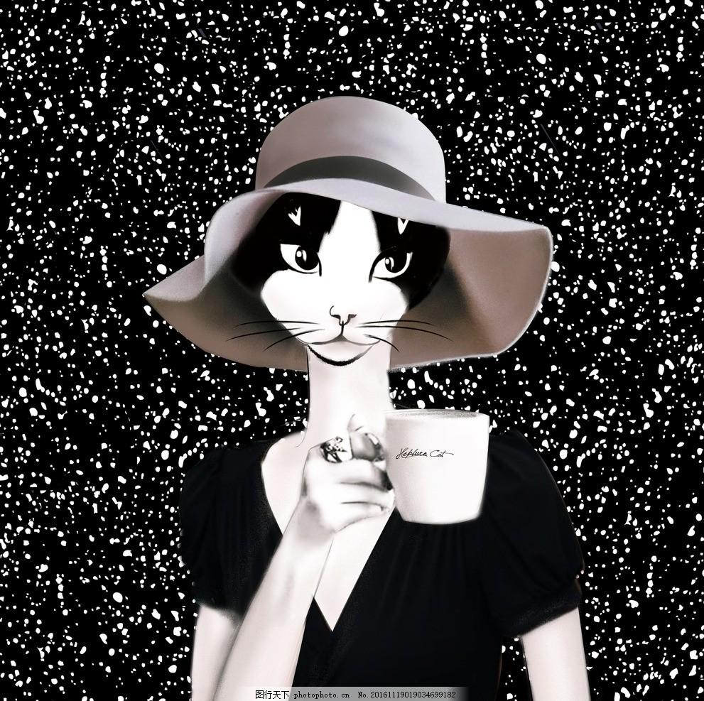 时尚猫咪 原创插画 手绘素材 赫本猫 创意 卡用猫咪 抱枕图案