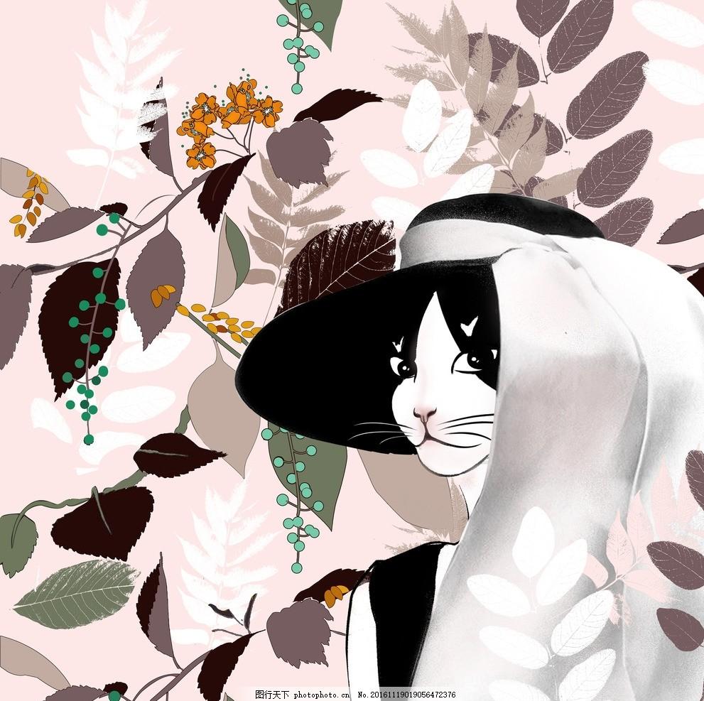 时尚猫咪 原创插画 手绘猫咪