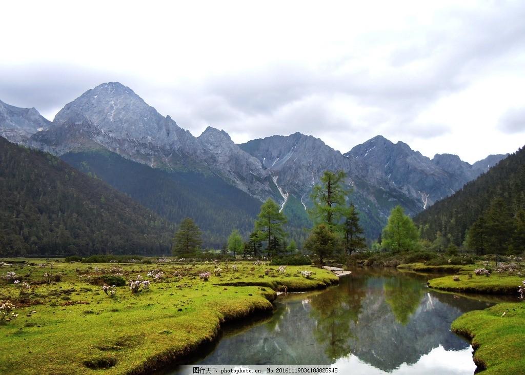高原风景,摄影 高清 图片旅游 旅游摄影-图行天下图库
