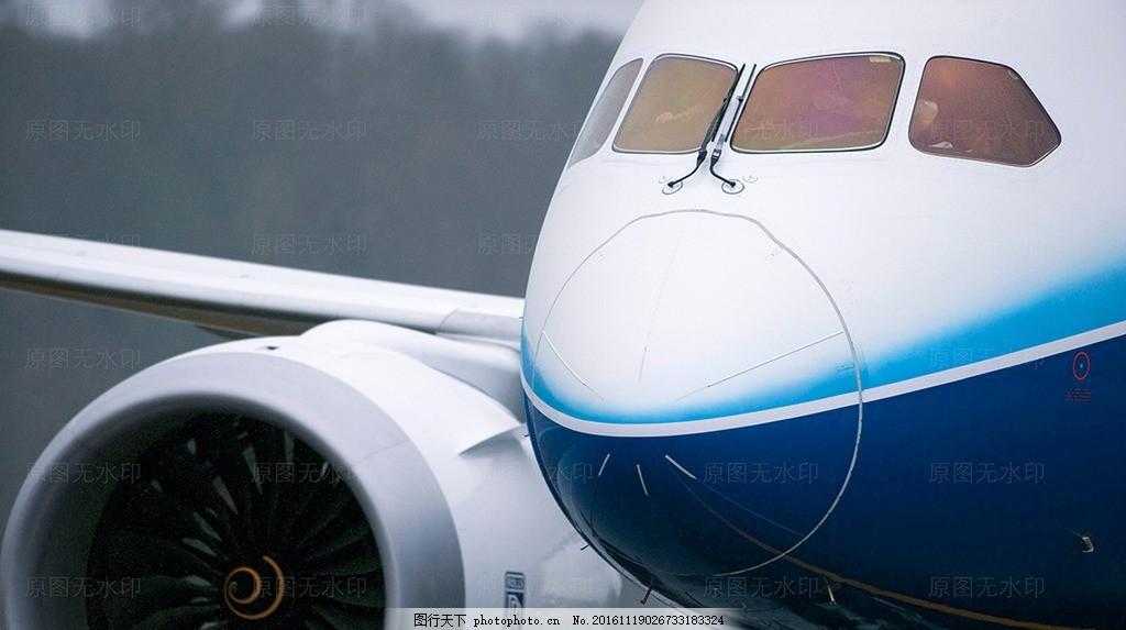 波音787客机飞机机头特写 客机飞机航班 机翼翅膀引擎 发动机喷气