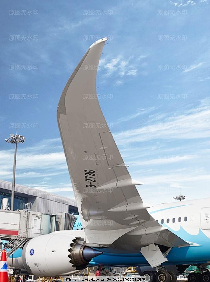 波音787客机飞机机翼发动机 波音787 客机飞机航班 机翼翅膀引擎 发动