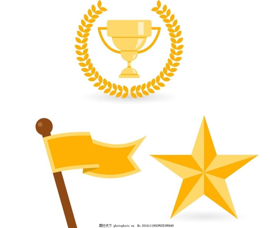 五角星 立体五角星 金色五角星 金黄色五角星 星星 旗子 奖杯 设计