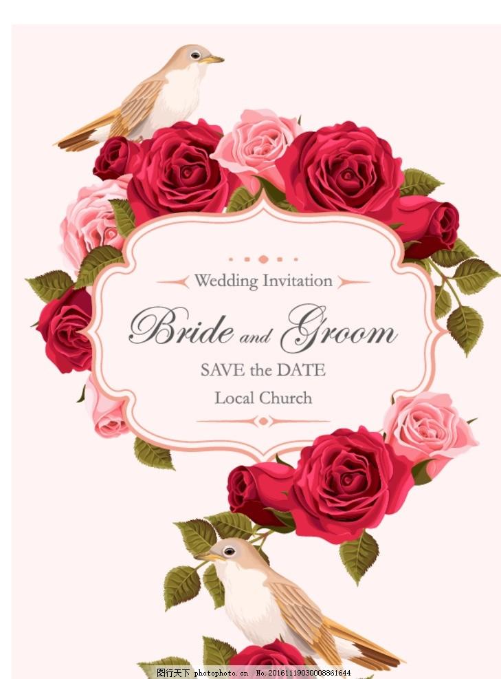 鲜花 浪漫 欧式 唯美 婚礼 花卉类 温馨花 花环 图片下载 花环素材 花