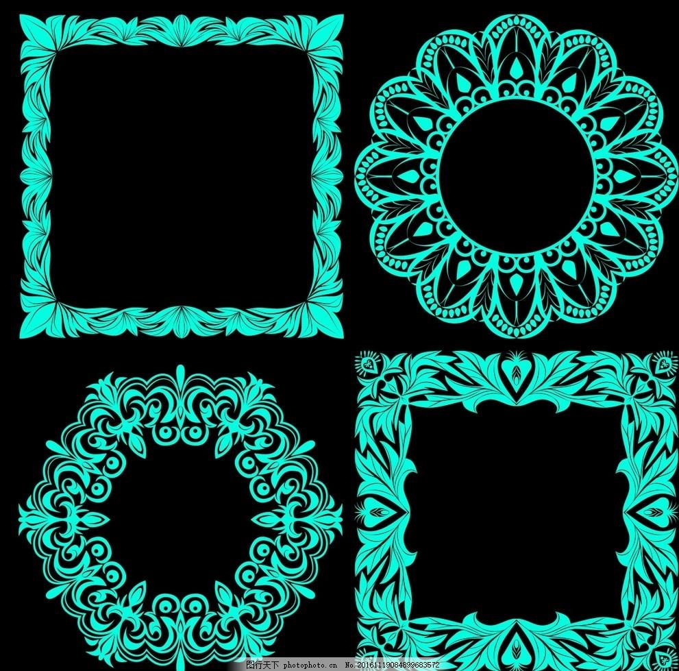 小花花纹 花 古典边框 欧式边框 小花纹 花边 古典花纹 古典花边 矢量