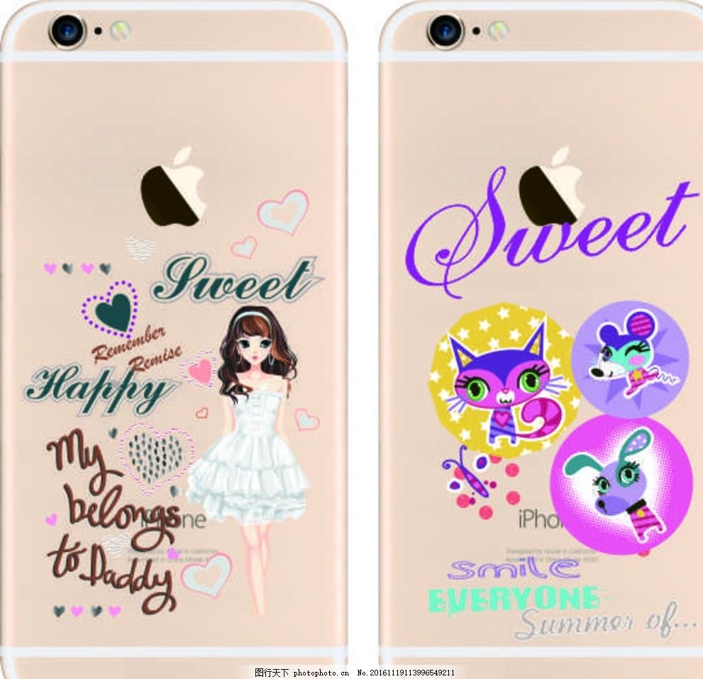 彩绘手机壳 时尚 手机套 彩印 打印 卡通 动物 广告设计 包装设计