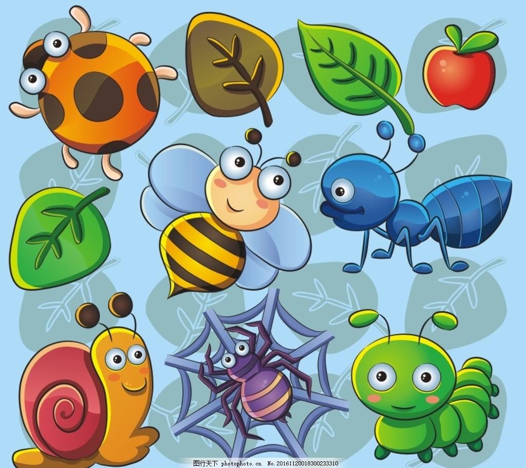 卡通动物 卡能 矢量 蚂蚁 蜜蜂 蜗牛 蜘蛛 叶子 毛毛虫 苹果