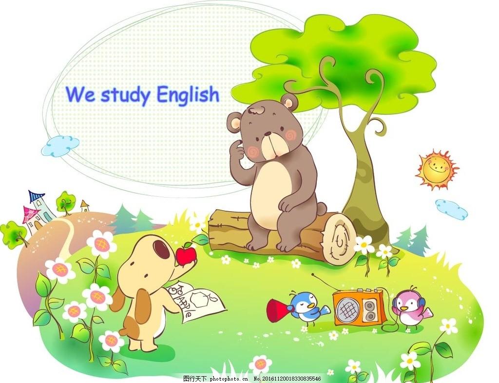 学校 学生 儿童乐园 地球 卡通饰品 卡通人物 儿童游玩 梦幻风景 小学