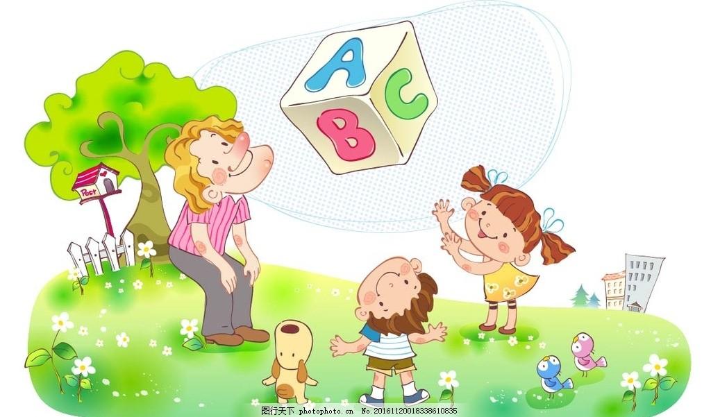 户外儿童游玩素材 卡通背景 梦幻背景 儿童卡通 学校 学生 儿童乐园图片