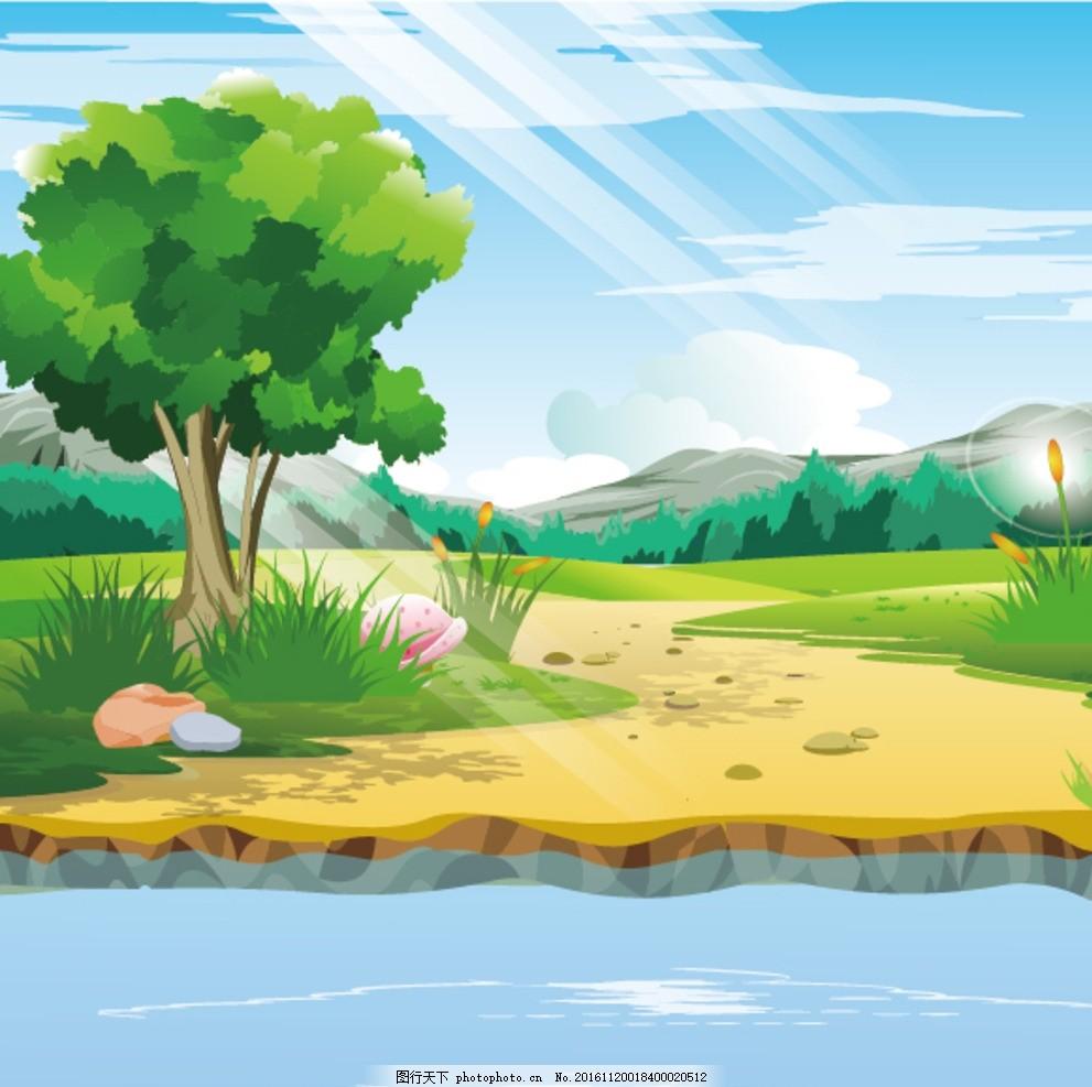 手绘自然风光河流