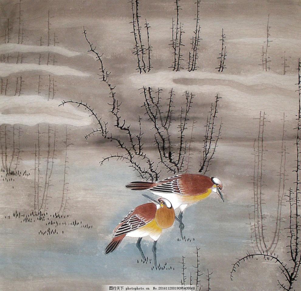 国画水墨画鸟 国画 水墨画鸟 树枝 溪流 云 花鸟 设计 文化艺术 绘画