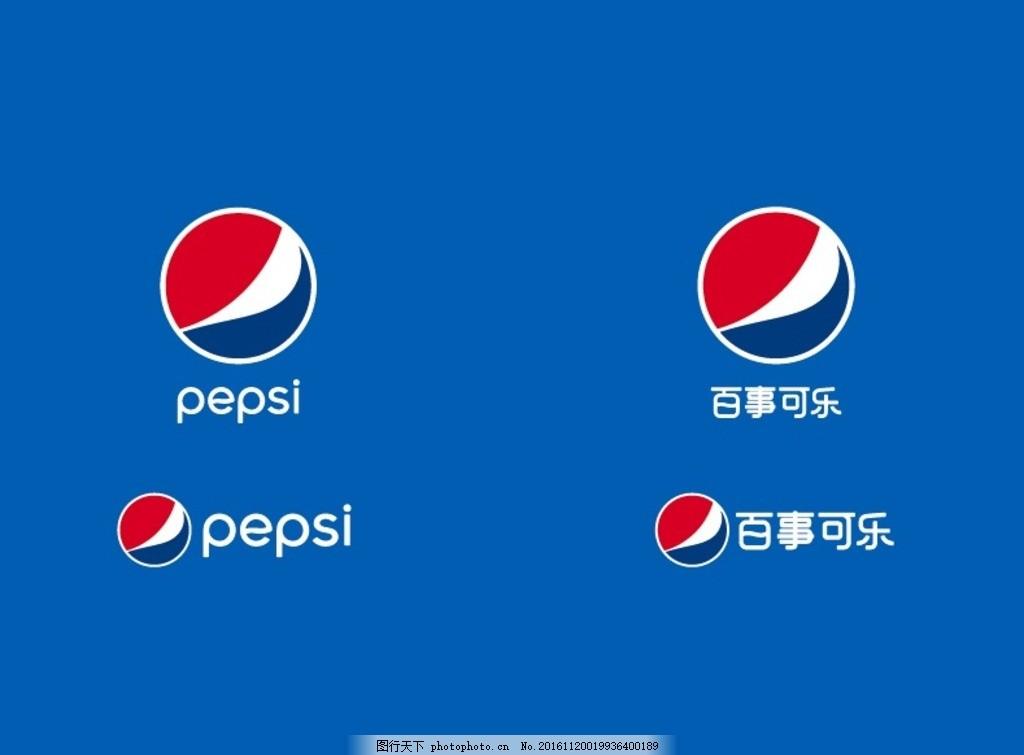 百事可乐 pepsi logo