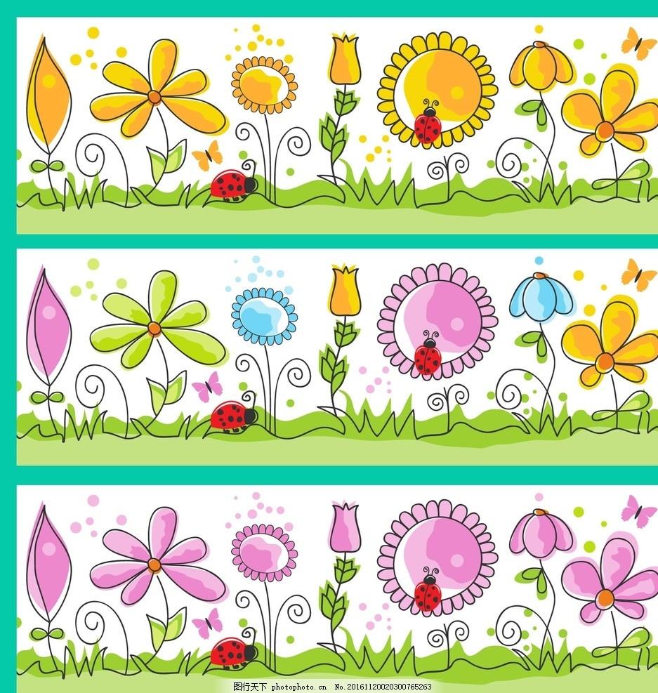 炫彩花卉 底纹 卡通太阳花 卡通素材 儿童节素材 卡通边框 卡通花边