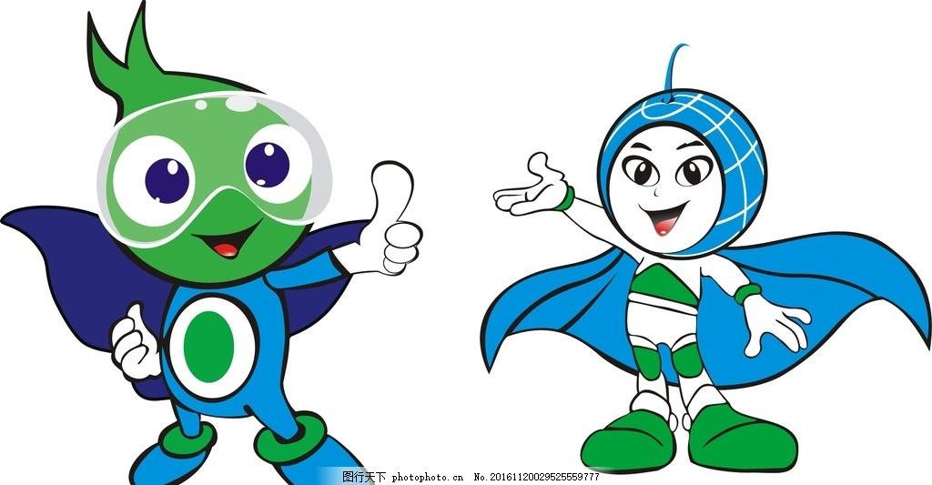 小超人,卡通素材 可爱 手绘素材 儿童素材 幼儿园素材