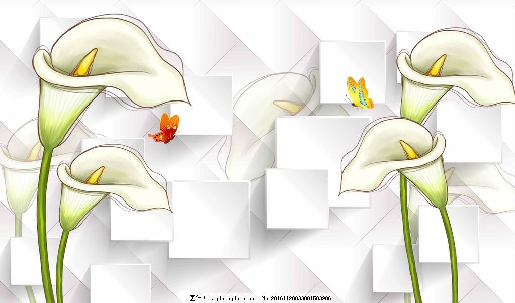 3d方块手绘马蹄莲
